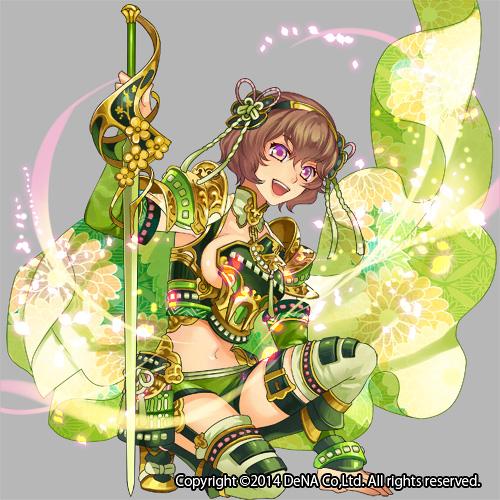 与祢姫 Copyright ©2014 DeNA Co,Ltd. All rights reserved.